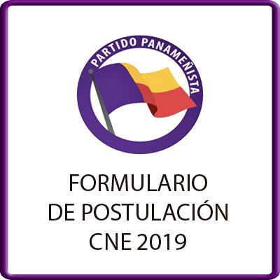 Formula de postulación CNE 2019